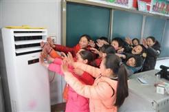 潍坊市寒亭区49处农村小学撤掉煤炉更换空调