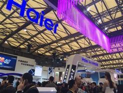 海尔发布2018年制冷产业创新产品