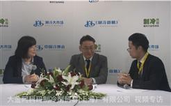 大金阿科玛制冷剂贸易(上海)有限公司  中国冷博会视频专访