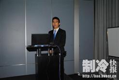 2017中国冷博会 GEA博客商用压缩机技术交流与探讨