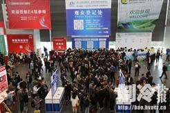 第十八届中国冷博会圆满闭幕