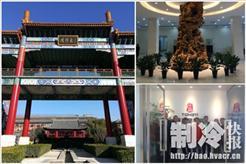 渠道建设再发力,同益空气能北京中心正式启用