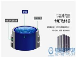 """空气能热水器妙用――""""一台顶两台"""""""
