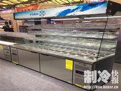 firscool1.8米麻辣烫点菜柜杨国福同款低温点菜柜