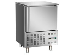 firscool速冻柜冷冻水饺冰淇淋速冻柜