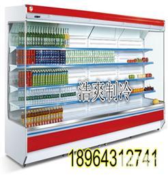 水果店用的水果冷藏保鲜柜哪种款式的好