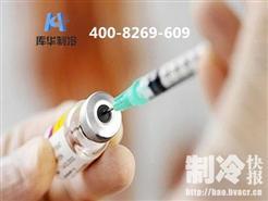 疫苗冷库工程设计有哪些要求?