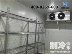库华制冷:冷藏+冷冻的食堂冷库设计与安装已完工