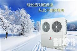 采暖不再用煤,同益空气能给你不一样的温暖