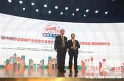 中国空气能行业推动贡献者---唐壁奎