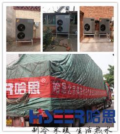 """空气源热泵成为""""煤改电""""项目的优选采暖设备"""