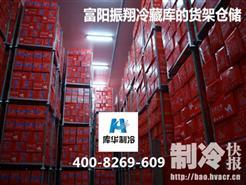 冷库设计安装时一定要安装仓储货架吗?