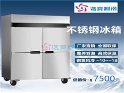 酒店厨房用的四门不锈钢冰箱的耗电量是多少