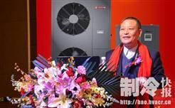 热立方董事长2018新年号角
