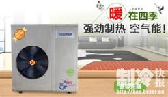 """在""""煤改电""""中空气源热泵供暖为什么会更受用户偏爱?"""