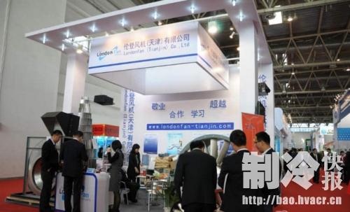 浅析中国制冷空调行业发展趋势及对中国制冷展