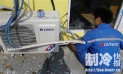 空调加氟多少压 空调加氟注意事项