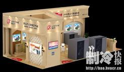 2018热立方品牌年会总动员第一站【上海站】即将开启