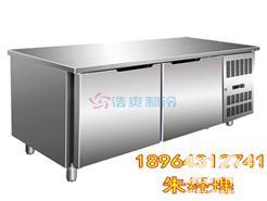 1.5米工作台冷藏柜的价格是多少