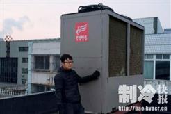 芬尼空气能助力辽宁丹东 鸭绿江边酒店再树样板