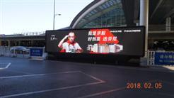 机场高铁央广齐为空气能聚力 与您相约芬尼2018经销商大会