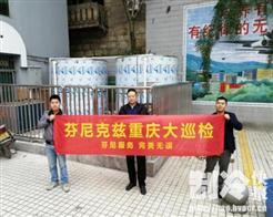 重庆15所学校热水工程顺利验收 芬尼空气能教你如何做好学校热水工程
