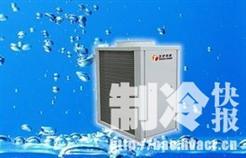 2018年7月26-29日郑州清洁取暖展空气源热泵备受青睐
