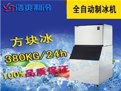 产冰量大的制冰机哪里有卖的