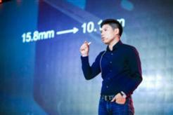 芬尼空气能经销商大会暨智能新品发布会:让家更懂你