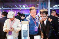 芬尼空气能经销商大会发布电商新品:战略是打出来的