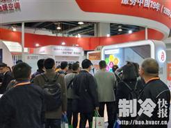 中国热泵展:同益空气能聚集人气的不只是产品,更是产品背后的实力!