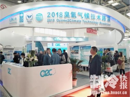 2018年中国制冷展,关注冷媒更替、关注行业发展