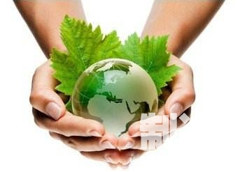欧盟新法规将成促进天然制冷剂应用