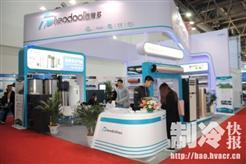 6G重磅面世,西奥多新品惊艳中国制冷展