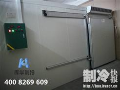 库华制冷 冷库设计安装案例:圣博康药业医药冷藏库