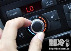 炎夏将来袭,汽车空调用之前做好这几项