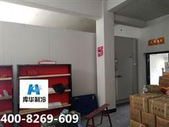 冷库施工现场:杭州桐庐果蔬冷藏保鲜库的安装