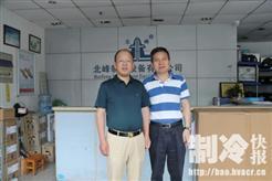 丹佛斯全配置+上海北峰顶配=?