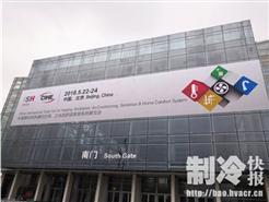 """2018年ISH中国供热展 中广欧特斯空气能新品全面引领""""新采暖"""""""