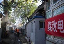 """米特拉:""""煤改电""""助力北京减煤大业"""