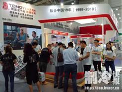 直击2018中国供热展现场,同益空气能展位大揭秘