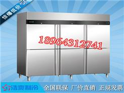 firscool大型六门冷柜冰箱哪里有卖的