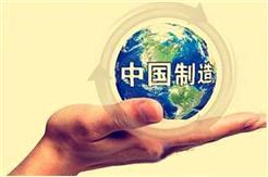 """人民网:格力自主创新走出国产装备""""强心""""路!"""