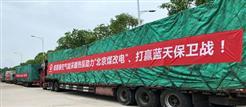 """2018北京""""煤改电""""工程启动,纽恩泰空气能热泵全力助阵"""