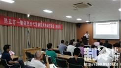 2018热立方――智领热时代营销技术培训会第六站(唐山站)