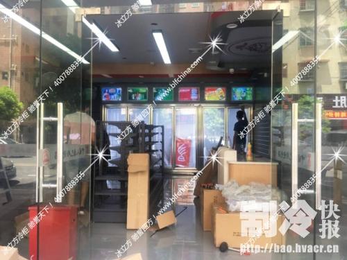 如何选择商用冷柜,售后服务是关键!