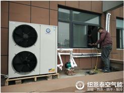 变频空气能热泵的工作原理以及优势特点介绍