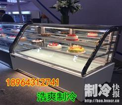 店铺里使用风冷的蛋糕展示柜好吗,会把蛋糕吹干吗?