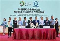 纽恩泰空气能为18届亚运会,打造绿色热水工程