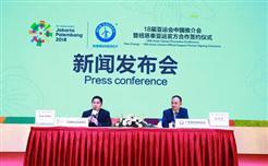 纽恩泰抓紧亚运机遇,打响中国高端空气能品牌